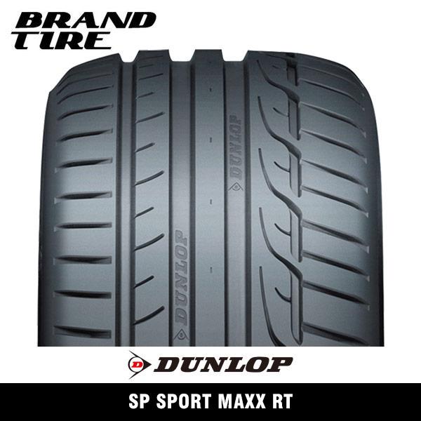取付対象 2本セット DUNLOP ダンロップ SPスポーツ 休み MAXX 激安 激安特価 送料無料 RT2 BMW承認 2本価格 XL タイヤのみ 94W 45R17 225