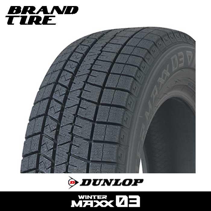 取付対象 2本セット DUNLOP ダンロップ WINTER MAXX ウィンターマックス 日本 235 数量限定 50R17 96Q 2本価格 WM03 03 タイヤのみ