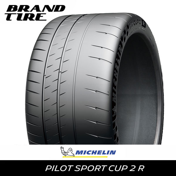 4本セット MICHELIN ミシュラン PILOT SPORT CUP2 R パイロット スポーツ カップ2 R 245/35R20 95(Y) XL 【タイヤのみ 4本価格】