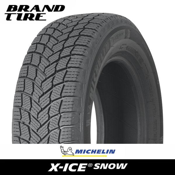 MICHELIN ミシュラン X-ICE 本日限定 バーゲンセール SNOW エックスアイス スノー 1本価格 65R16 102T 215 XL タイヤのみ