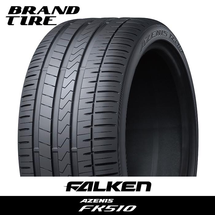 取付対象 FALKEN ファルケン AZENIS アゼニス FK510 SUV 50R18 タイヤのみ 225 1本価格 99W 公式通販 商品 XL