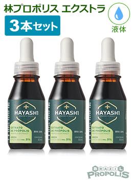 【送料無料】林プロポリス エクストラタイプ30ml 3本セット | | ブラジル産プロポリスを日本に普及させた第一人者、林新三氏が作った最高グレードのプロポリス。濃度、味 3本セット、香りの全てにおいて最高級。グリーンプロポリス アルテピリンC, スタイルデポ:71156839 --- sunward.msk.ru