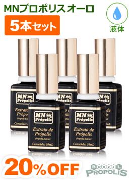 【送料無料】MNプロポリス オーロ30ml 5本セット, 大吉屋:6c8f7cf4 --- world-dress.jp