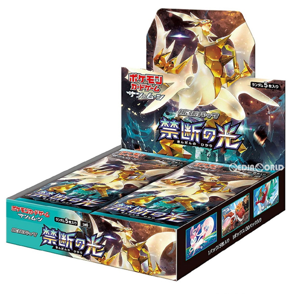 【12BOXセット】【新品・即発送】ポケモンカードゲーム サン&ムーン 拡張パック 禁断の光 1カートン(12BOX)