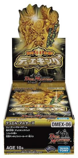 【30BOXセット】【新品・即発送】デュエル・マスターズTCG 絶対王者!! デュエキングパックカートン(30BOX)