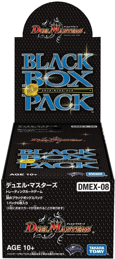 【18BOXセット】【新品・即発送】デュエル・マスターズTCG DMEX-08 謎のブラックボックスパック 1カートン(18BOX)