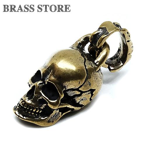 BRASS STORE ブラスストア 真鍮 ドクロ ペンダントトップ ゴールド 髑髏 骸骨 売却 キーリング ネックレス ブラス どくろ 雑貨 カスタムパーツ 全品送料無料 ガイコツ アメカジ