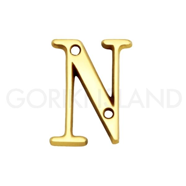 真鍮製切り文字 縦51mmサイズ 「N」 ブラスレター 51 N
