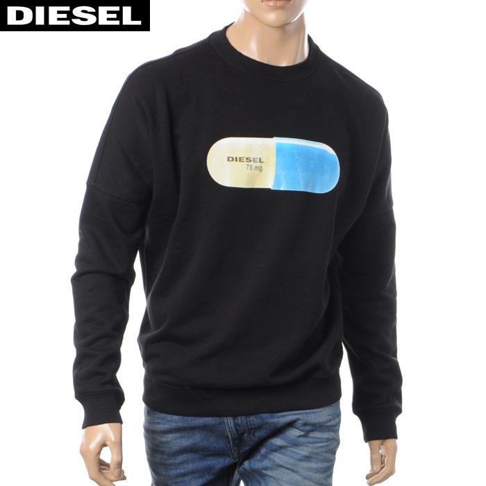 ディーゼル DIESEL クルーネックスウェット トレーナー メンズ S-KALB-QA 00S04L-0QAQN ブラック 2017秋冬セール