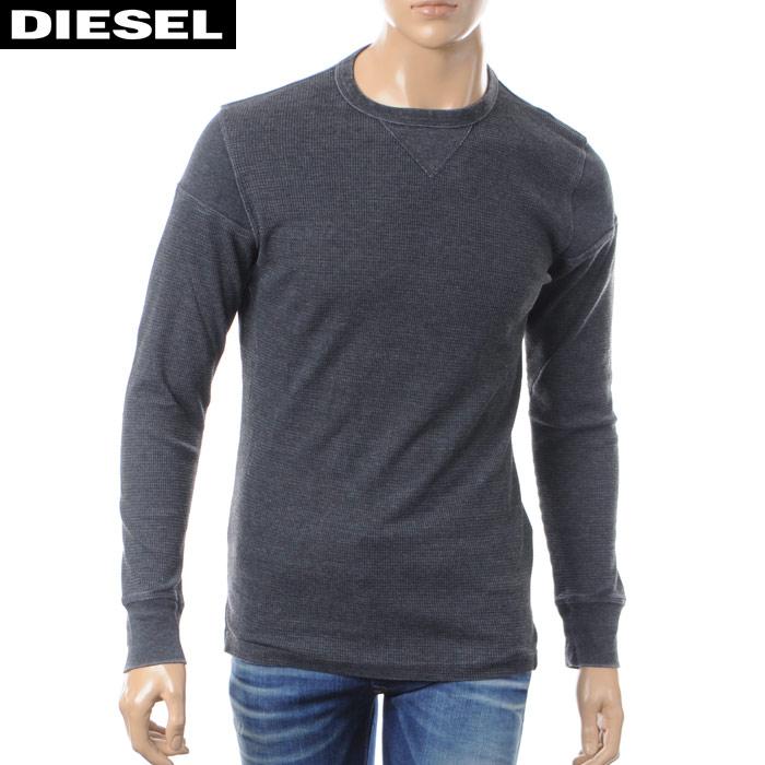 ディーゼル DIESEL クルーネックTシャツ 長袖 メンズ T-HAROLD 00SZKB-0EADQ チャコールグレー 2018春夏セール