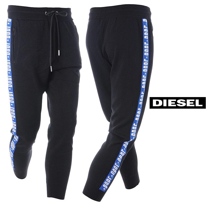 ディーゼル DIESEL ニットスウェットパンツ メンズ K-SUIT-B 00SY7P-0TATJ ブラック