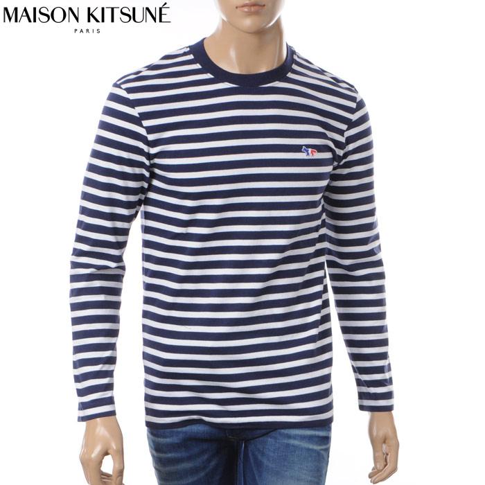メゾンキツネ MAISON KITSUNE クルーネックTシャツ 長袖 メンズ 0105AT1600 ボーダーネイビー