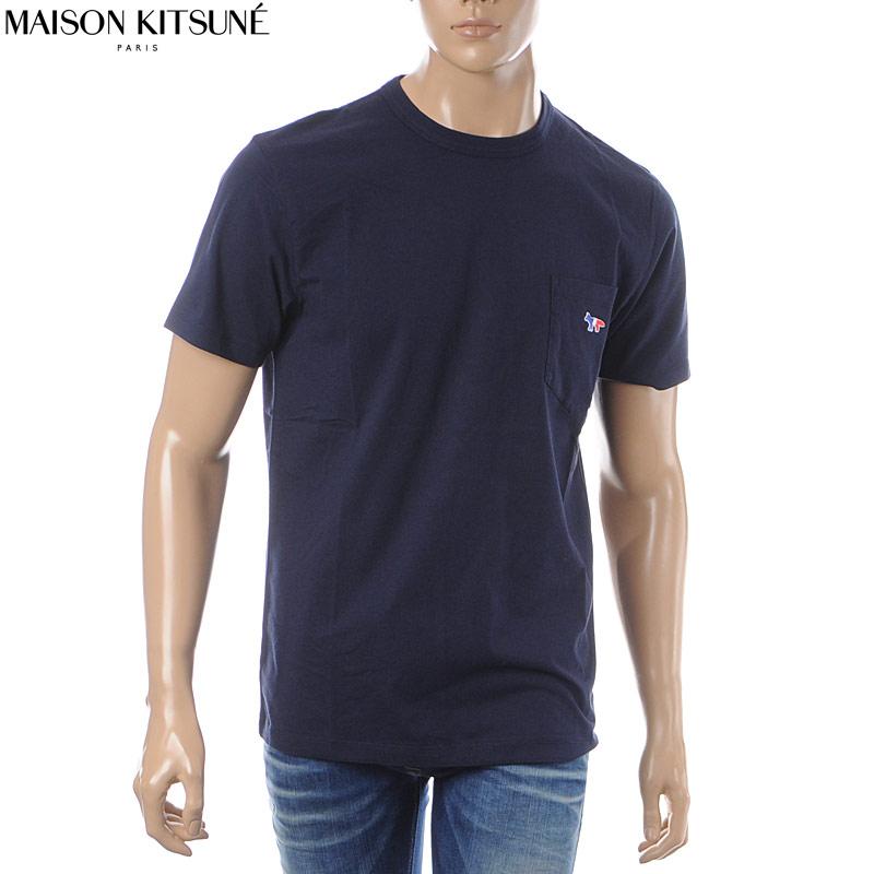 メゾンキツネ MAISON KITSUNE クルーネックTシャツ 半袖 メンズ AM00102KJ0010 ネイビー