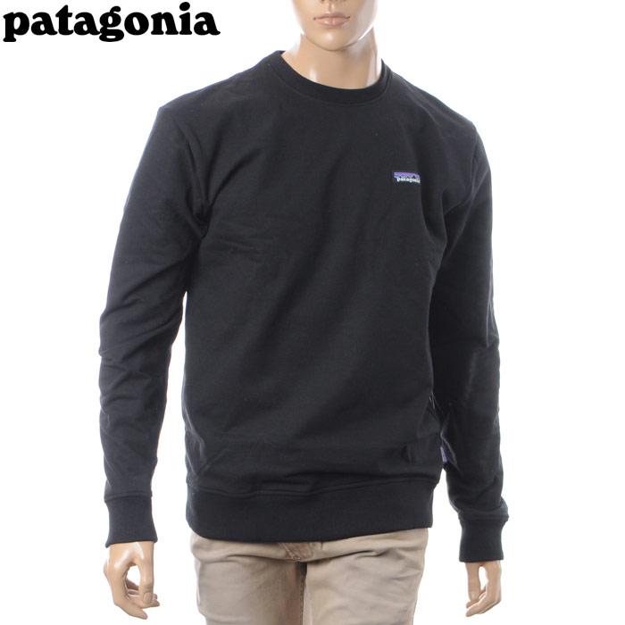 Patagonia p-6 Label uprisal Crew Sweatshirt Pull Gris