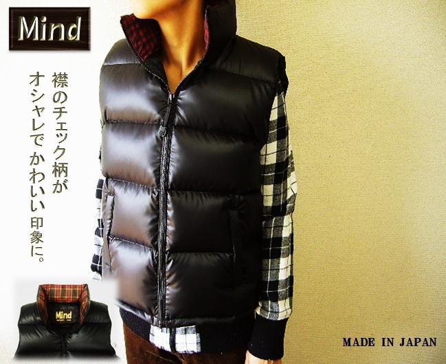 【送料無料】 MADE★Mind JAPAN★ (マインド)Down IN Vest レディース【ダウンベスト】 Lady's【2Type】 MADE IN JAPAN 日本製【オシャレ・かわいい】, 花と緑のはなここ:1cabb86d --- luzernecountybrewers.com