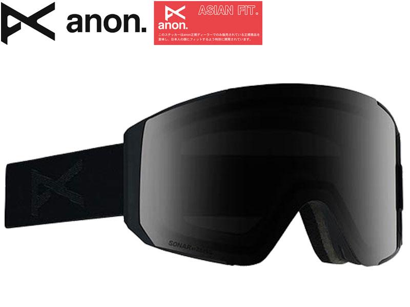anon アノン BURTON バートン スノー ゴーグル スノーボード スノボー 日本正規品 SYNC M-FUSION 21511100032 BLACK SMOKE FUMEE ASIAN FIT アジアンフィット マグネットアシストレンズ MFI ZEISS SONARレンズ 正規品 メガネ 眼鏡