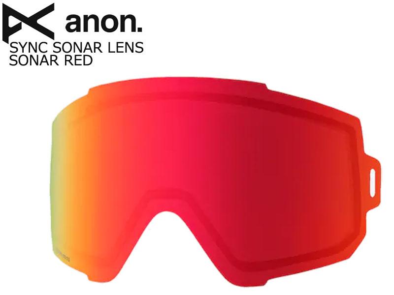 アノン【anon】BURTON バートン スノーボード SYNC GOGGLE SONAR RED LENS 14% VLT S3 ゴーグル スペア レンズ 替えレンズ 予備 SPARELENS ZEISS 21413100611NA
