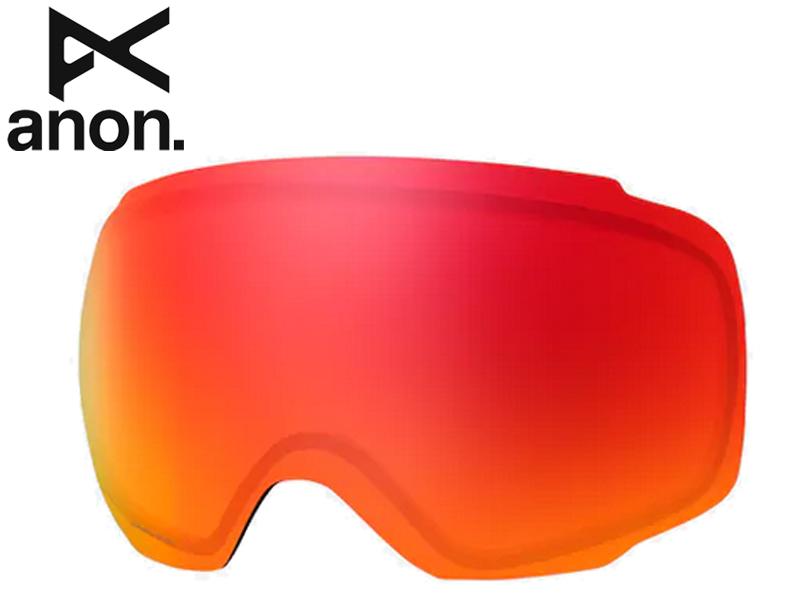 アノン anon 19177100611NA 予備 M2 ゴーグル スペア レンズ 替えレンズ エムツー SPARE LENS SONAR RED 赤 スノーボード BURTON バートン
