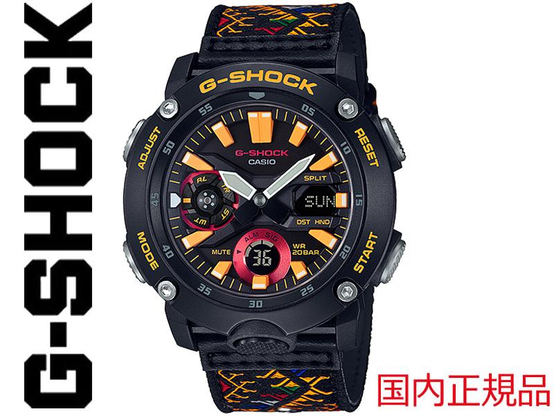G-SHOCK G SHOCK GSHOCK ジーショック CASIO カシオ GA-2000BT-1AJR 日本正規品 GA-2000 メンズ レディース 男 女 送料無料 腕時計 Gショック プレゼント ギフト 5590 時計 お祝い 誕生日 クリスマス