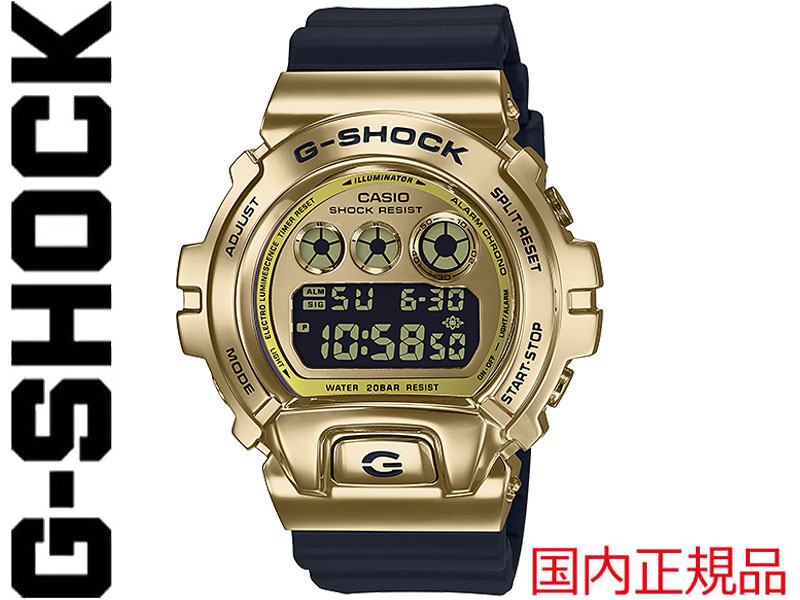 G-SHOCK G SHOCK GSHOCK ジーショック CASIO カシオ 腕時計 3230 GM-6900G-9JF 6900 SPECIAL COLOR スペシャル カラー GOLD メンズ レディース 男 女 日本正規品 メタルベゼル 金 ギフト プレゼント 誕生日 お祝い メタル