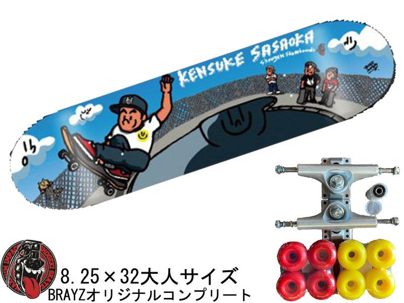 13mind SHOWGEKI ショウゲキ コンプリート 完成品 デッキ deck 板 8.25 kensuke sasaoka 笹岡健介 スケートボード スケボーブランド デッキ ウィール ワイド 太い 大きい 板 トラック ベアリング セット 大人 大人用 大人サイズ 初心者 中級者