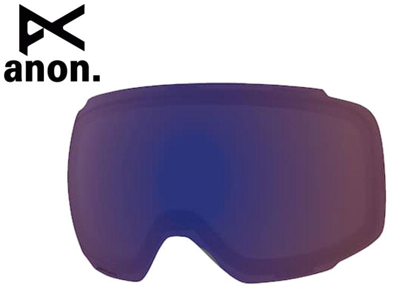 アノン【anon】 M2 ゴーグル スペア レンズ 替えレンズ 予備 M2 エムツー SPARE LENS SONAR IRBLUE Infrared Blue 39% VLT スノーボード BURTON バートン 20444100458NA