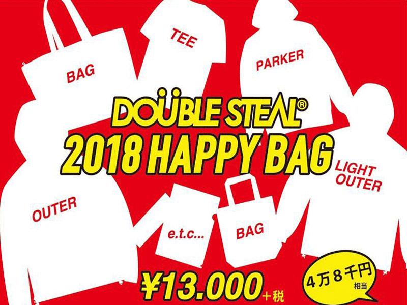 DOUBLE STEAL ダブルスティール 2018 2018年 福袋 ふくぶくろHAPPY BAG New Year BAG ニューイヤー ハッピー バック メンズ ファッション 176 ストリート ダブルスチール 30年 M L XL NYB 送料無料