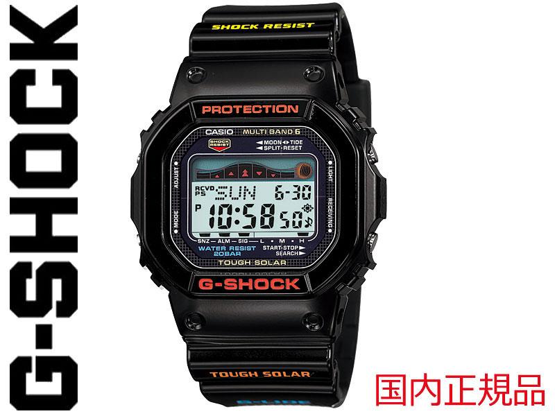 G-SHOCK G SHOCK GSHOCK ジーショック CASIO カシオ G-LIDE Gライド タイドグラフ GWX-5600-1JF TOUGH SOLAR タフソーラー 電波時計 腕時計 防水 Gショック 送料無料