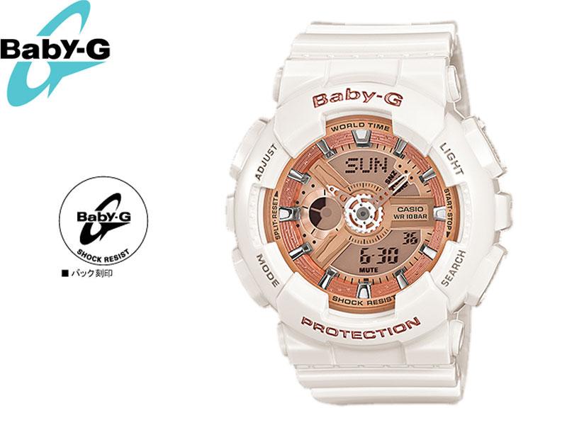 BABY-G BABY G BABYG ベビージー G-SHOCK G SHOCK GSHOCK BA-110-7A1JF CASIO カシオ 腕時計 防水 ジーショック Gショック
