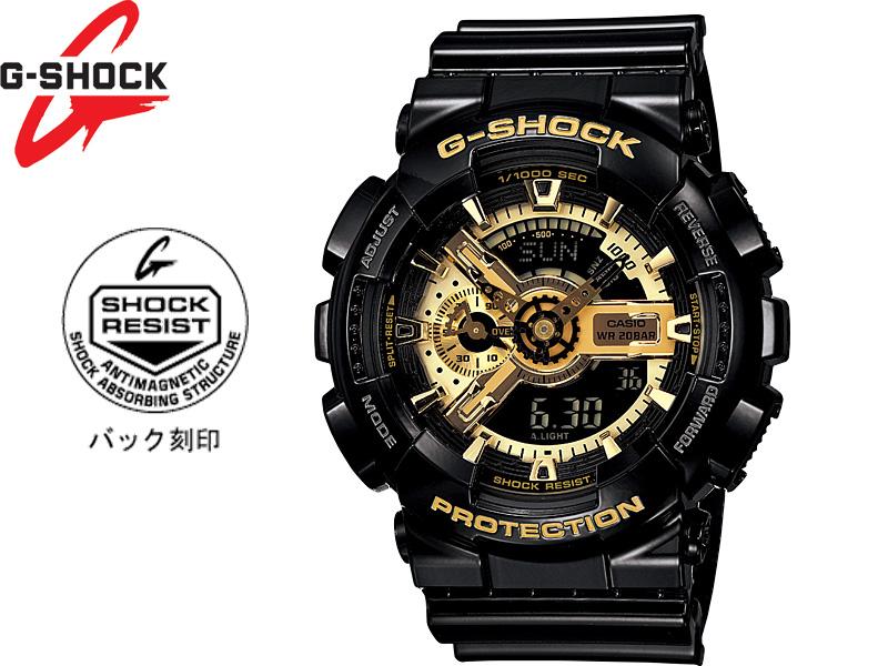 G-SHOCK G SHOCK GSHOCK ジーショック CASIO カシオ Black Gold Series ブラック ゴールドシリーズ GA-110GB-1AJF ギフト 腕時計 防水 Gショック
