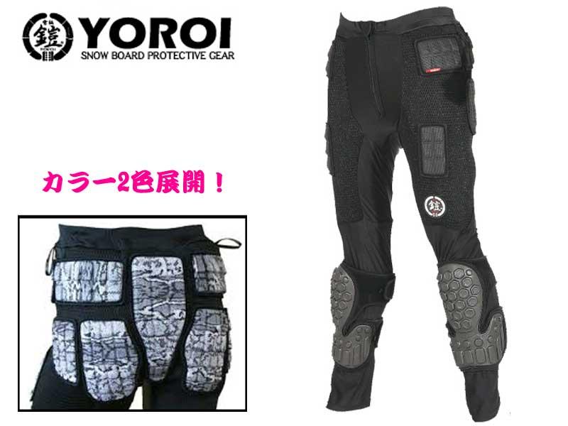 【大鎧】【YOROI】【ヨロイ】大特価 ロングパンツ 鎧 雪板 プロテクター TITAN YR520 日本正規品 スノーボード