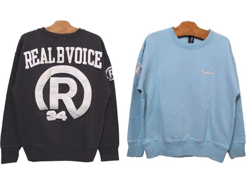 【RealBvoice リアルビーボイス】 トレーナー 裏毛トレーナー スウェット パーカー BIGLOGO 0126225 サーフィン サーフ SURF
