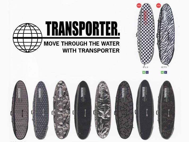 TRANSPORTER トランスポーター OFFSETCASE オフセットケース ボードケース BOARDCASE TSF23M 6'0