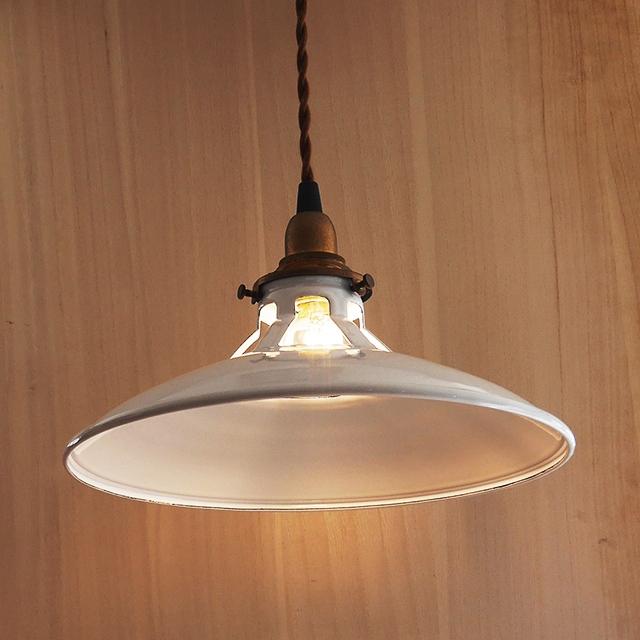 おしゃれ 照明 照明器具 電気 ライト 【ホーロー フレンチランプシェード ホワイト】