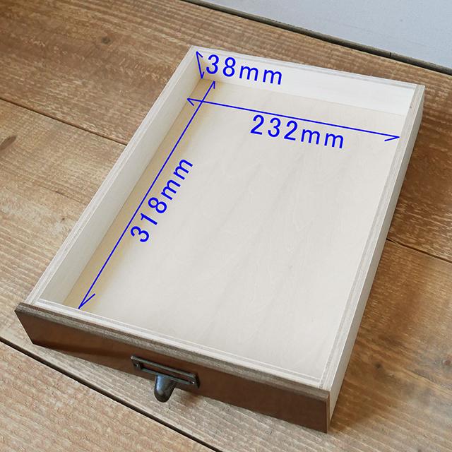 木製5段書類ケースA4サイズ