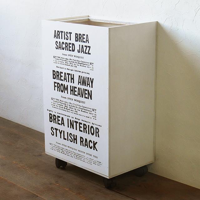 男前 おしゃれゴミ箱 ダストボックス 45L キャスター付き ホワイト 黒プリント モノトーン インテリア雑貨 木製 BREAブレア