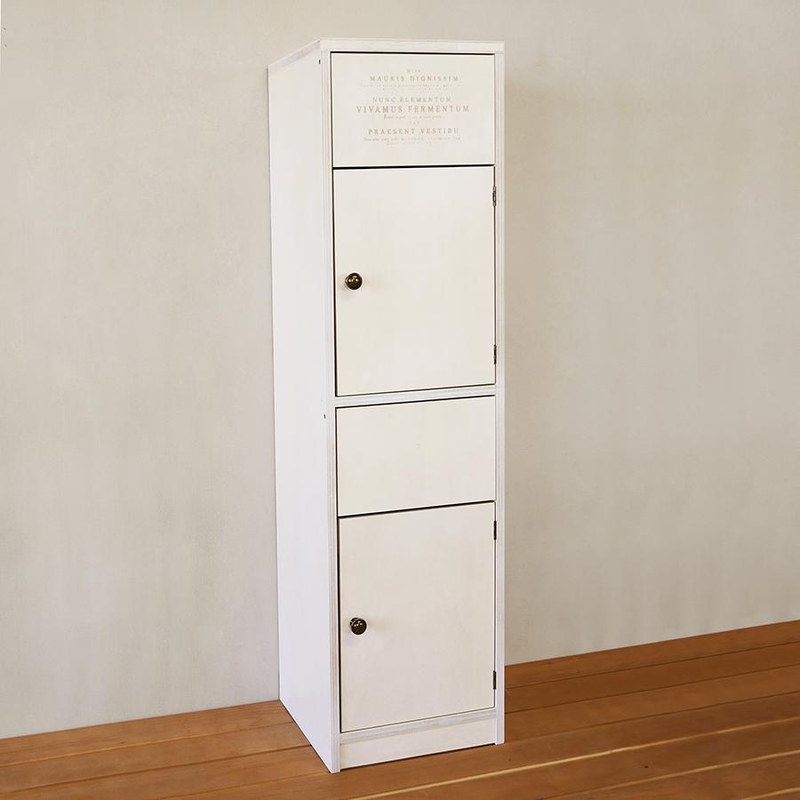 BREA ゴミ箱 おしゃれ 2段 ダストボックス ホワイト 分別/ふた付き/木製/男前/西海岸/ブルックリン