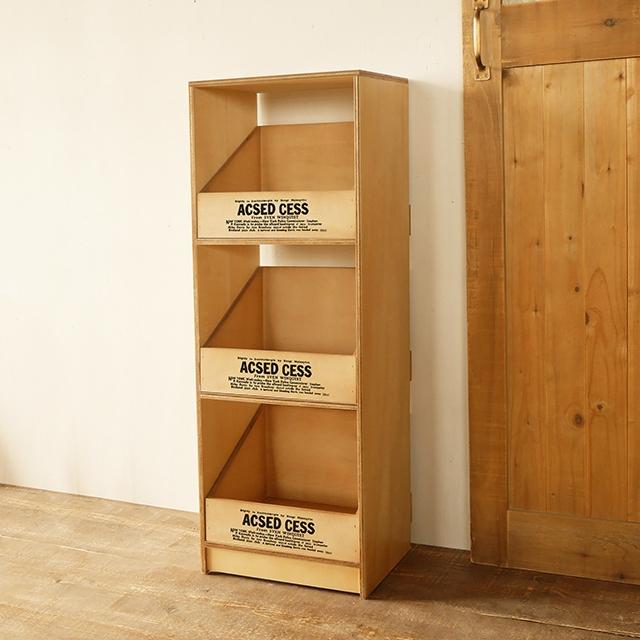 木箱 収納ボックス 引き出し収納 ストッカーラック 3段 両面 キッチン リビング おもちゃ箱 ブルックリン BREAブレア