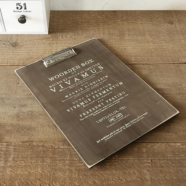 【日本製】ステーショナリー/文房具/男前  クリップボード A4 用箋ばさみ おしゃれ アンティーク ダークブラウン 木製