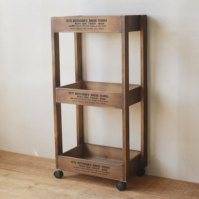 木箱 収納ボックス キャスター付き 3段ラック キッチン/リビング/男前/BREA