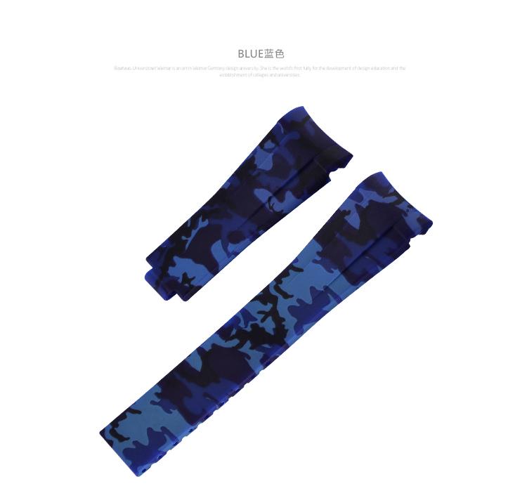 Rolex/ロレックス/ MasterII/マスターII GMT 116710、16710適用 VAGENARI ラバー ストラップ/ベルト カモフラージュ/迷彩 ブルー