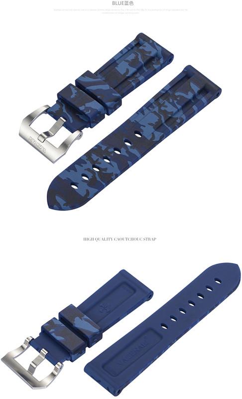 Panerai Luminor/パネライ ルミノール 44mm Vagenariラバー ストラップ/ベルト 24mm適用 バックル付き 迷彩/カモフラージュ ブルー