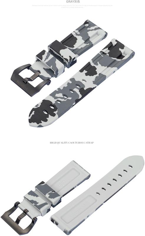 Panerai Luminor/パネライ ルミノール 44mm Vagenariラバー ストラップ/ベルト 24mm適用 バックル付き 迷彩/カモフラージュ グレー