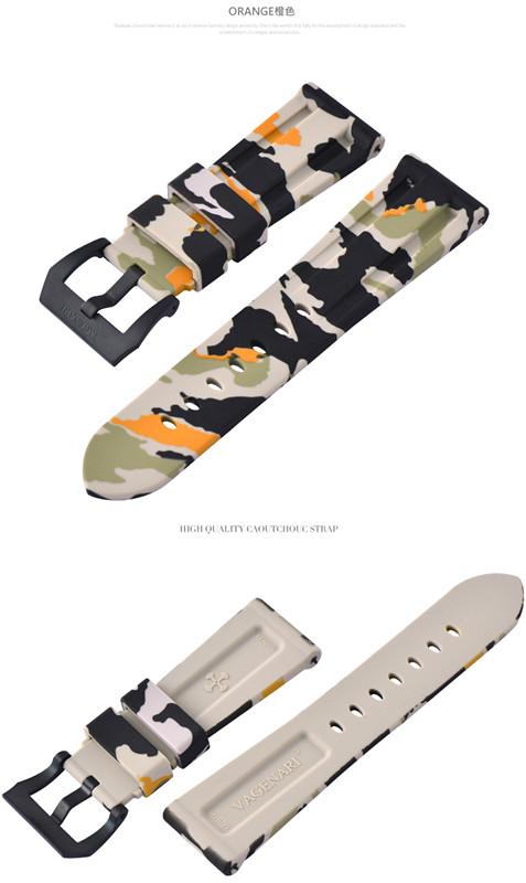 Panerai Luminor/パネライ ルミノール 44mm Vagenariラバー ストラップ/ベルト 24mm適用 バックル付き 迷彩/カモフラージュ オレンジ