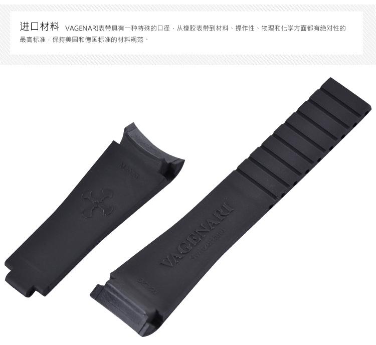 Rolex/ロレックス/ MasterII/マスターII GMT 116710、16710適用 VAGENARI ラバー ストラップ/ベルト ブラック