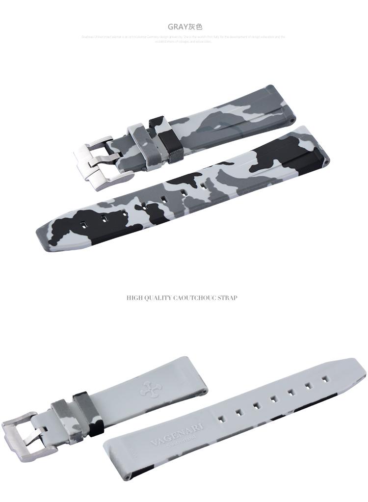 All type/通用タイプ Vagenari 22mm ラバー ストラップ/ベルト バックル付き 迷彩/カモフラージュ グレー