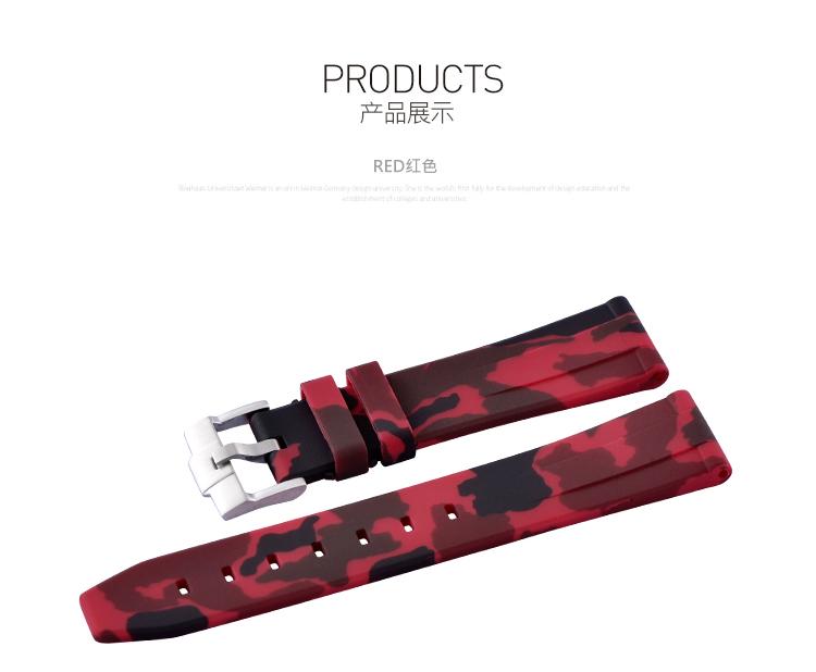 All type/通用タイプ Vagenari 22mm ラバー ストラップ/ベルト バックル付き 迷彩/カモフラージュ 赤
