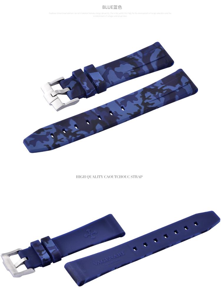 All type/通用タイプ Vagenari 22mm ラバー ストラップ/ベルト バックル付き 迷彩/カモフラージュ ブルー