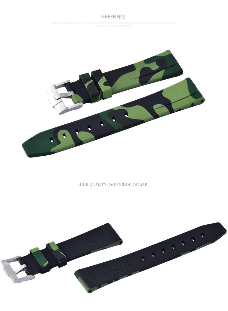 All type/通用タイプ Vagenari 22mm ラバー ストラップ/ベルト バックル付き 迷彩/カモフラージュ グリーン