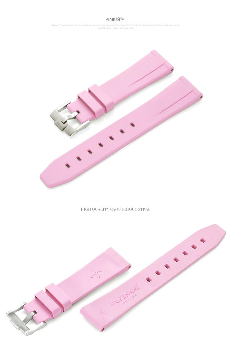 All type/通用タイプ Vagenari 20mm ラバー ストラップ/ベルト バックル付き ピンク